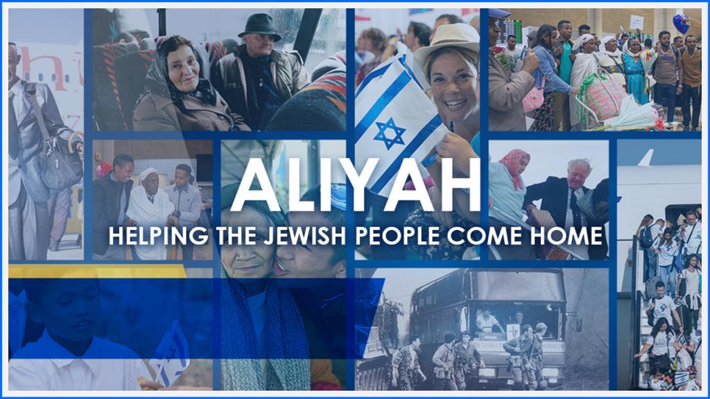 Israel and the Church 3 – Aliyah