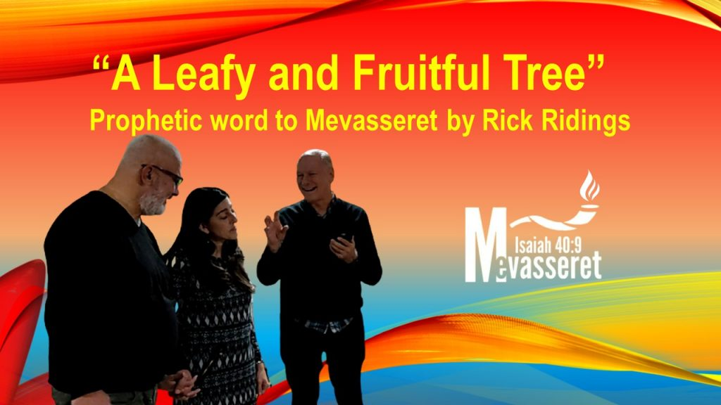 A Leafy and Fruitful Tree – Prophetic word to Mevasseret by Rick Ridings