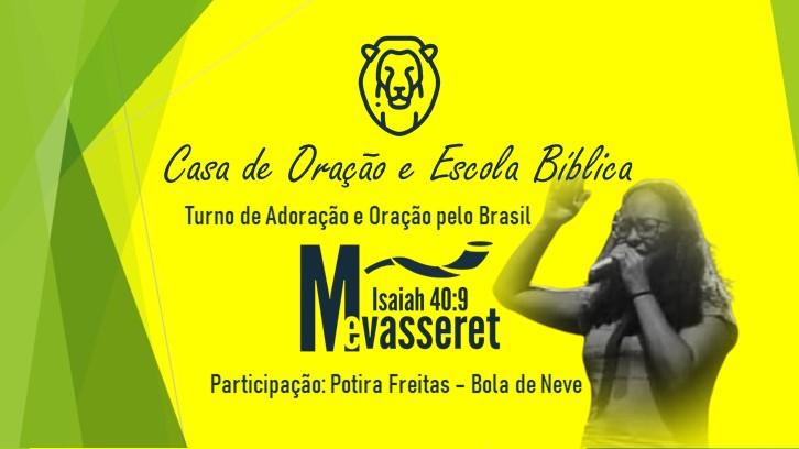 Watch prayer for Brazil
